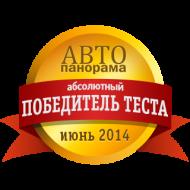 Победитель независимого теста радар-детекторов в журнале «Автопанорама» (июнь 2014)
